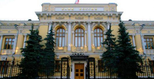 banque centrale russie